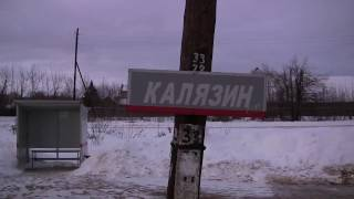 г.КАЛЯЗИН затопленная церковь и заброшенный военный объект