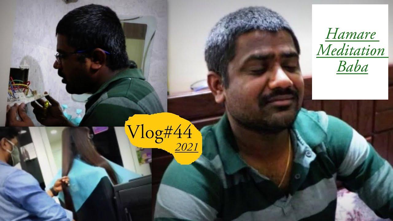 Vlog#44 | Hamare Meditation Baba | shrutiianand | Hindi Vlog |