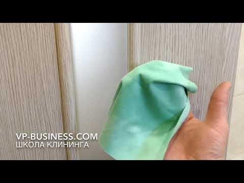 Как почистить матовое стекло на двери в домашних условиях