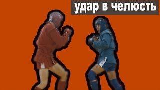 Боевое Самбо Чемпионат России 2017 Удар в челюсть