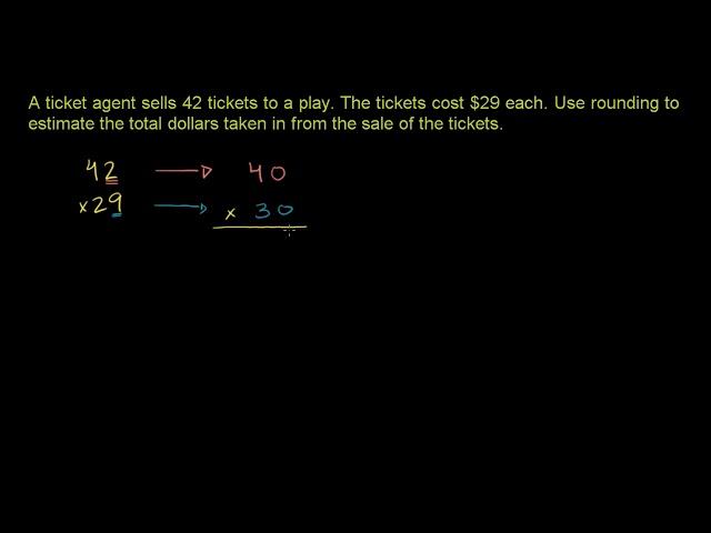 การประมาณการคูณ ตัวอย่าง | Multiplication estimation example