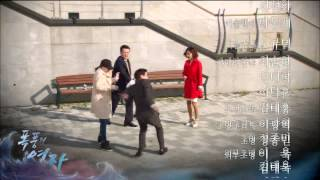 [Preview 따끈 예고] 20150423 lady of storm 폭풍의 여자 - EP.125