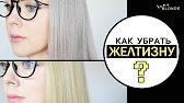 О̲р̲и̲г̲и̲н̲а̲л ➦ 【 краска для волос l'oreal professionnel luo color 】 заказать по лучшей цене!. ✅скидки ✅быстрая доставка по киеву и украине.