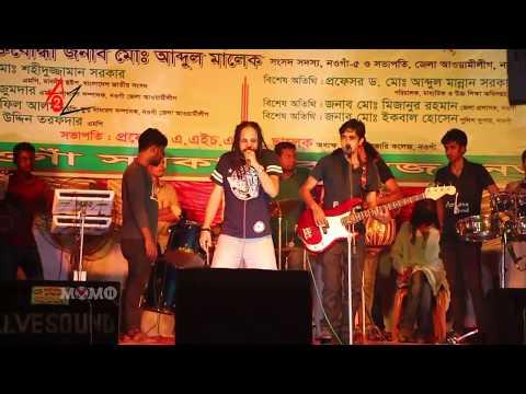 Amar Ekta Nodi Chilo | আমার একটা নদী ছিল | Pothik Nabi Live Perform at Naogaon College