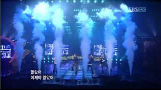 Big Bang - Lies remix [live] 2007