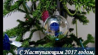 Поздравляем с наступающим Новым 2017 годом и Рождеством!