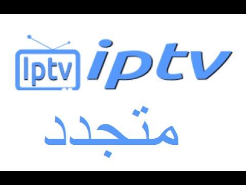 IPTV AutoUpdated