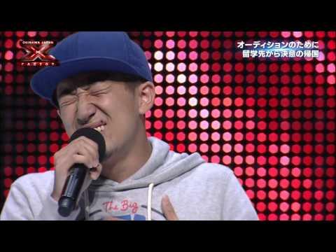 山本卓司 Takuji Yamamoto STAGE2  X Factor Okinawa Japan