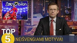 TOP 5 neišvengiami Eurovizijos motyvai | Laikykitės Ten su Andriumi Tapinu