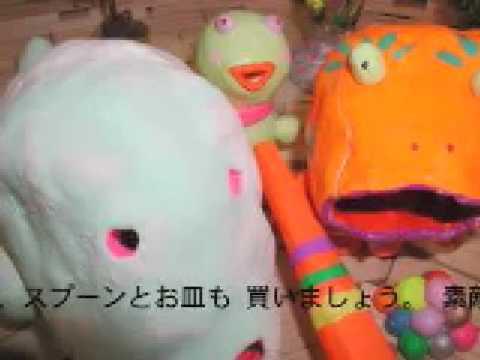 Kaimono Boogie(買い物ブギ)