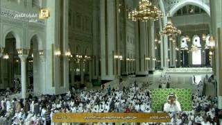 استقبال شهر رمضان | خطبتي الجمعة 30-8-1438 من المسجد الحرام فضيلة الشيخ أ.د. #سعود_الشريم