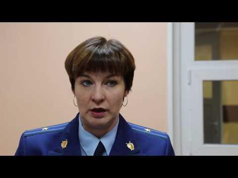 видео: Прокуратура. МРОТ