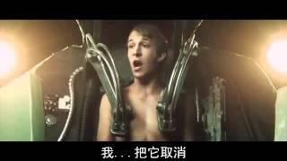 雞大牙短片- 姜國隊長:復仇者先鋒 雞雞隊長 惡搞版 thumbnail