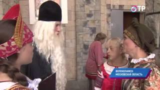 Малые города России: Волоколамск - древнейший город Подмосковья