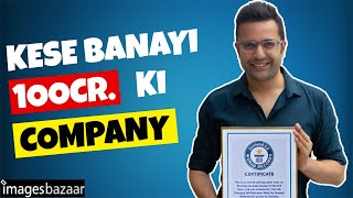 ImagesBazaar Business Model | Case Study | How Sandeep Maheshwari Earns | Annual Revenue | Hindi