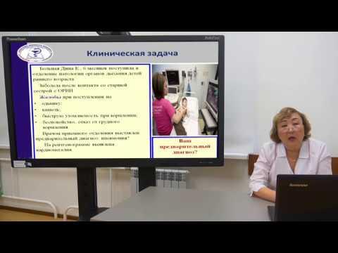 """Лекция """"Дифференциальный диагноз кадиомиопатий у детей"""""""