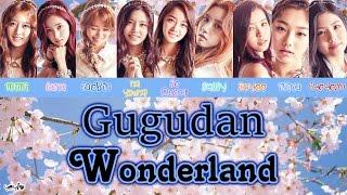 GUGUDAN (구구단) – WONDERLAND [Han|Rom|Eng Color Coded Lyrics] / by yeylo