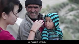 Телеком Экспедиция МегаФон Таджикистан
