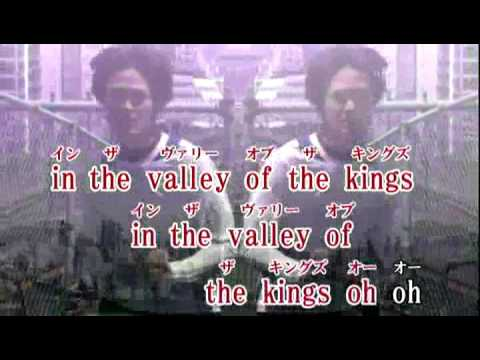 [Karaoke]Gamma Ray - Valley of the Kings