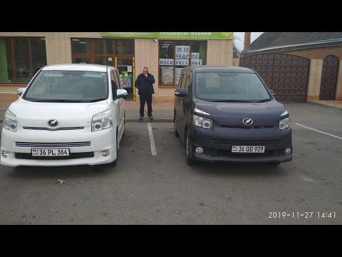 Авто из Армении 27.11.2019г. Покупка Тойота VOXY 2008г.в. 4WD