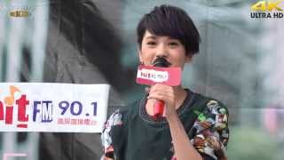 楊丞琳 2 點水(4K 2160p)@雙丞戲 預購簽唱會 屏東場[無限HD] 🏆 thumbnail