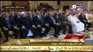 جابر نصار يكشف تفاصيل زيارة خادم الحرمين الشريفين لجامعة القاهرة