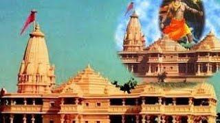 आज के रावण राम से राम मंदिर से क्यों डरते है वामपंथी लोग आज राम मंदिर का विरोध क्यों कर रहे हैं ?