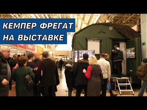 Мы осуществляем продажу надувных лодок (лодок пвх) с доставкой по москве и во все города россии. Цены на надувные лодки в нашем магазине рекомендованы производителем, а качество соответствует заявленным характеристикам.