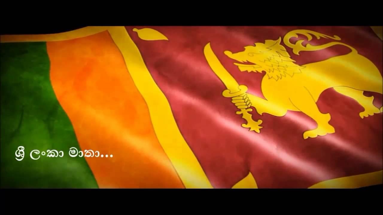 SRI LANKA MATHA (full song with lyrics)
