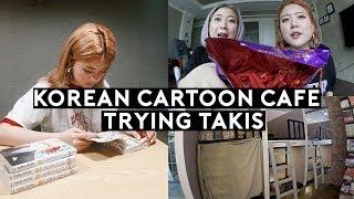 Korean Cartoon/Board Cafe, Tasting Takis, Watched Jurrasic World in 4DX!! | DTV 115