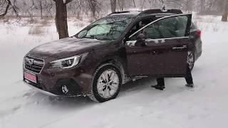Subaru Outback 2018 Тест-Драйв С Приключениями