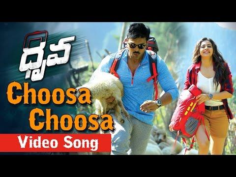 Choosa Choosa Video Song Promo | Dhruva |...