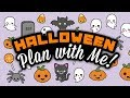 Halloween Planner Spread, Plan with Me! - LetsplayK