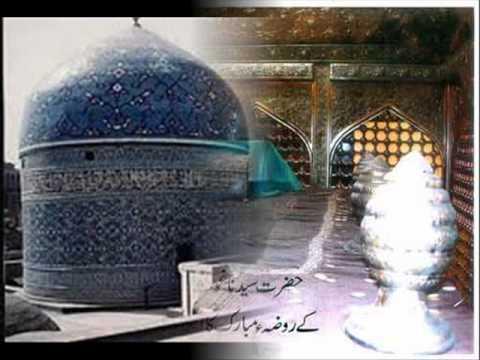 Salaat-o-Salaam, Manqabat-e-Ghaus-e-Paak and Dua