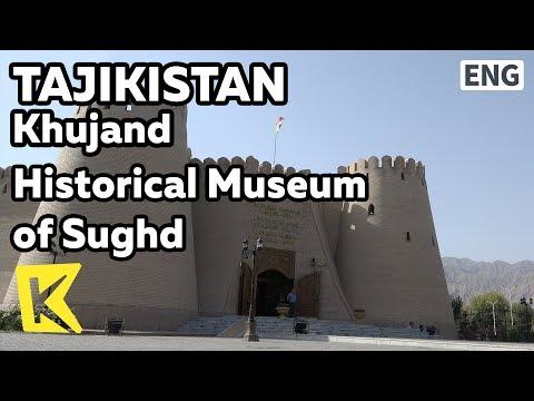【K】Tajikistan Travel-Khujand[타지키스탄 여행-후잔트]수그드 역사박물관/Historical Museum of Sughd/Sogdia/Tajik