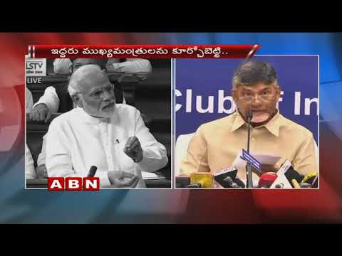 CM Chandrababu slams PM Modi over his comments on TDP Party