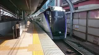 【E353系東京駅に】E353系特急かいじ甲府行き 東京駅発車シーン