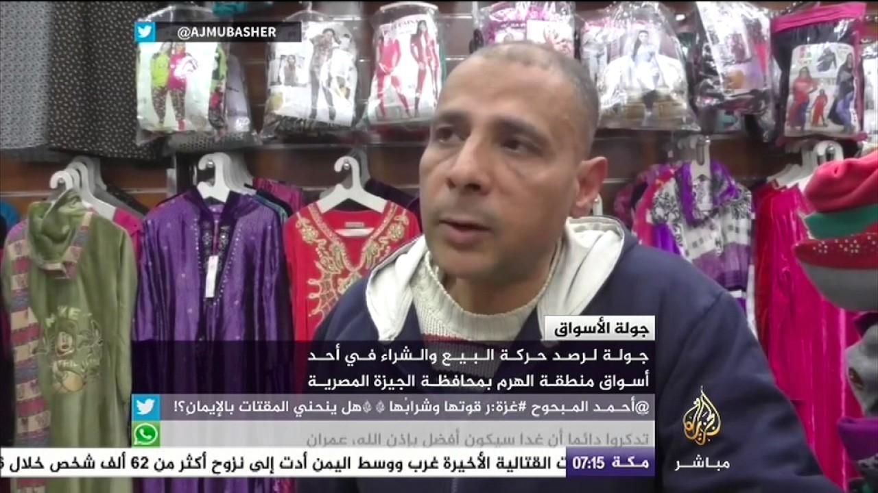 e6c1f2159 جولة في سوق منطقة الهرم بمحافظة الجيزة المصرية - YouTube