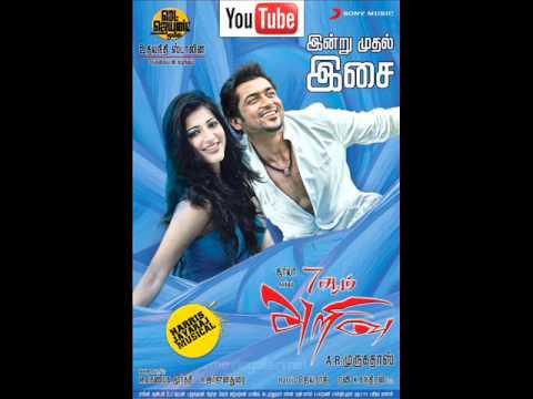 7am Arivu Tamil Movie