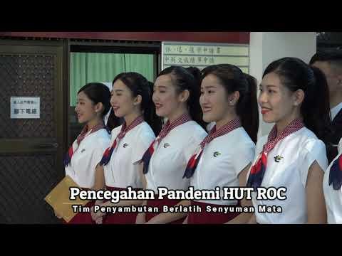 Pencegahan Pandemi HUT ROC  Tim Penyambutan Berlatih Senyuman Mata  RTI Siaran Indonesia