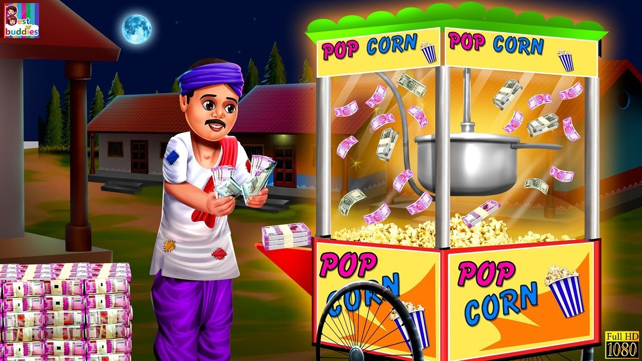जादुई पॉपकॉर्न मशीन | Jadui Popcorn Machine | Hindi Kahani | Moral Stories | Hindi Kahaniya