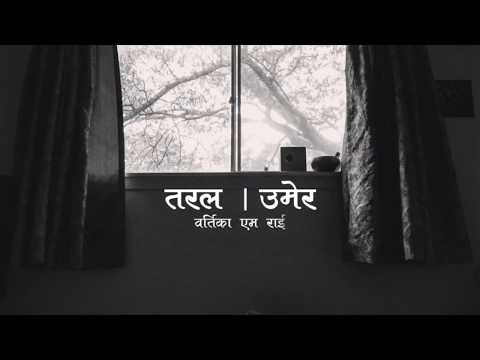 Taral- UMER (Official Lyric Video)