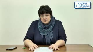 """Семинар: """"Материальная ответственность"""" Дмитрищук С.А."""