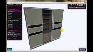 видео Моделирование и внутреннее наполнение шкафа-купе