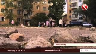 В Кокшетау строители по ошибке начали ремонтировать не тот двор