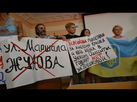 В Одессе патриоты сорвали слушания по переименованию декоммунизированных улиц