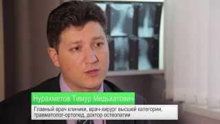 Московский центр остеопатии(, 2014-11-28T15:38:58.000Z)