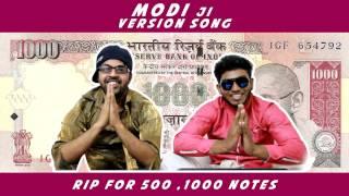 Download Hindi Video Songs - sait ji song- modi ji version