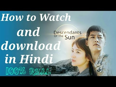 How to Watch and download