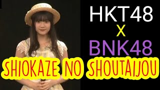 HKT48 X BNK48_ Shiokaze No Shoutajio
